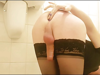 anal insertions tube Extreme