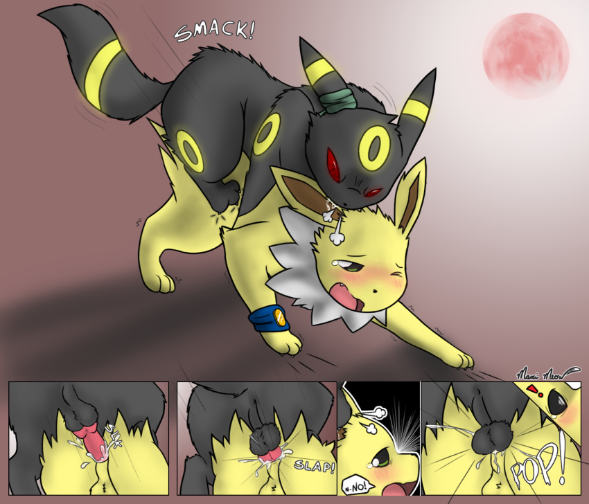 gay pokemon porn umbreon rule anal arkoh balls cum doggy style domination