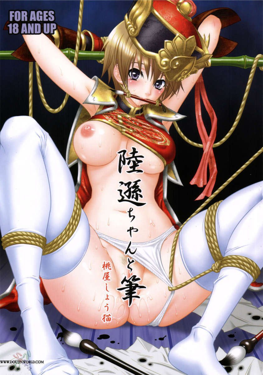 new uploads to love ru dynasty warriors sailor moon and touhou