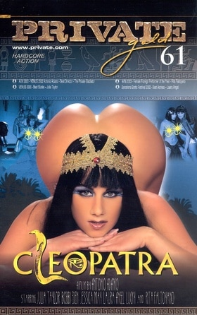 Porn movie with a plot are