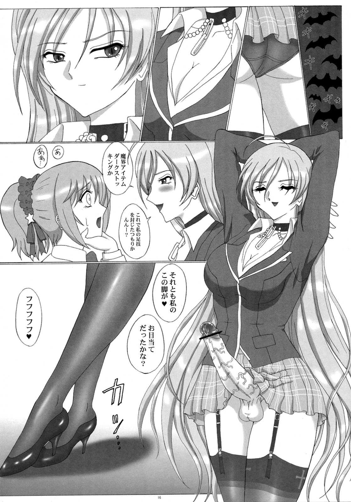 rosario vampire comic within showing images for rosario vampire manga xxx